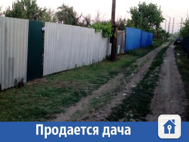 Дешево продается уютная дача рядом с Волжским