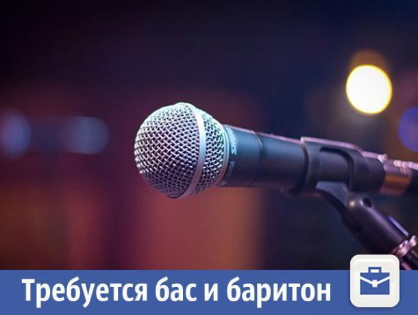 В Волжском в церковный хор ищут баритон и бас