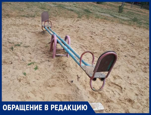 Детская площадка калечит маленьких волжан