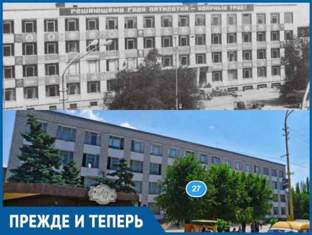Медицинское училище Волжского было крупнейшим в соседних регионах