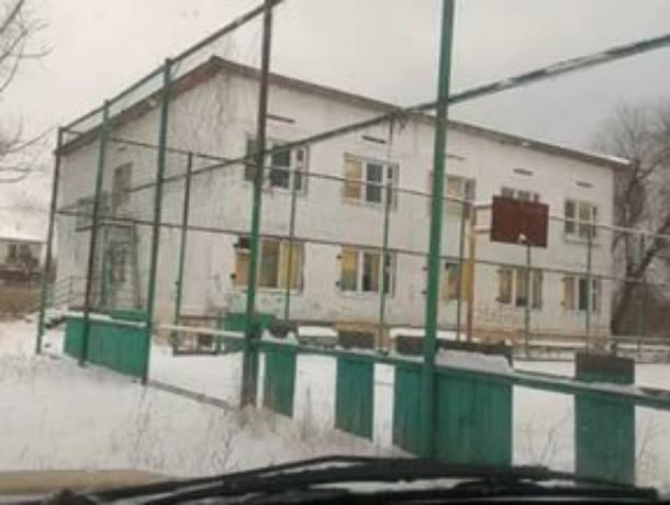 Здание досугового центра на острове Зеленый в Волжском пустят с молотка