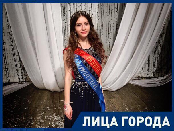 На «Мисс Волжский» перед выходом на сцену мне локтем ударили в глаз, - победительница Алена Федорова