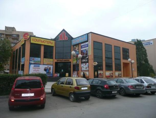 Волжанин нашел вакансию промоутера за 70 тысяч рублей