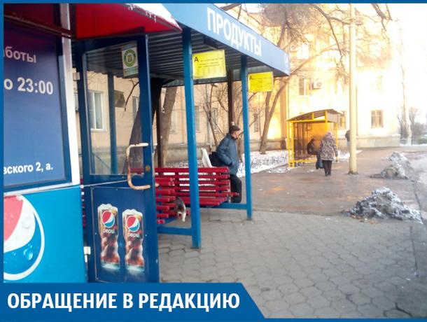 Две остановки на Управлении в пяти метрах друг от друга удивили жителей Волжского