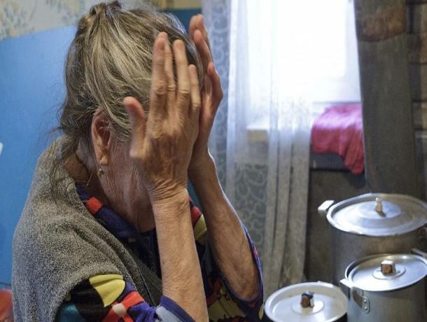 Мошенники похитили у жителей города больше миллиона рублей
