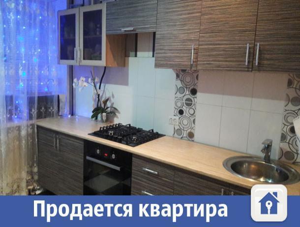 В Волжском дешево продают уютную однокомнатную квартиру