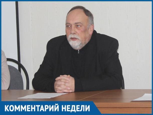 Руководитель управления образования прокомментировал массовое увольнение директоров школ