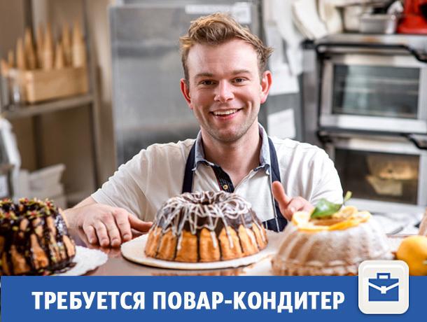 Волжан приглашают работать поваром-кондитером на Сахалин