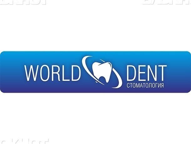 Трусость в сторону: как уменьшить походы к стоматологу
