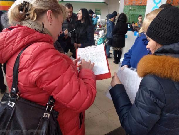Четыре тысячи подписей собрали волжане против новой оплаты в детсадах