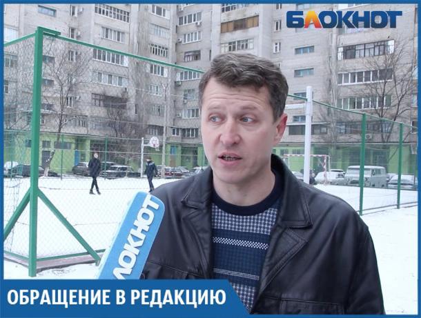 Исинбаевскую площадку, которой недовольны волжане, решили передать дошколятам