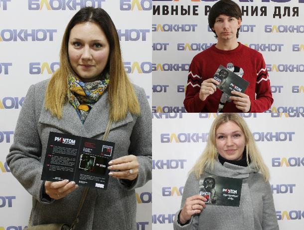 Победители фотоконкурса «Halloween: пропуск на шабаш» получили свои призы