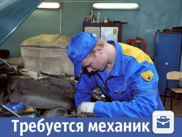 В Волжском требуется механик в автотранспортный цех