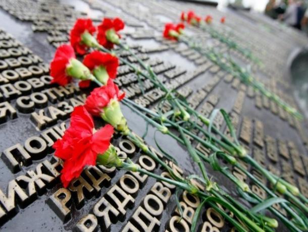 В Австрии нашли захоронения 33 погибших волгоградцев в годы войны