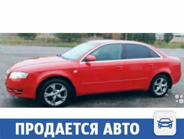Красную Audi A4 продают в Волжском