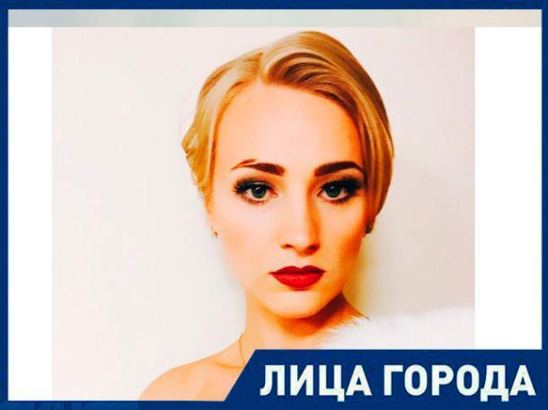 В детстве меня не любили соседи, - оперная певица из Волжского