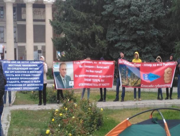 Обманутым дольщикам «АхтубаСитиПарк» отказали в иске в бездействии областных властей