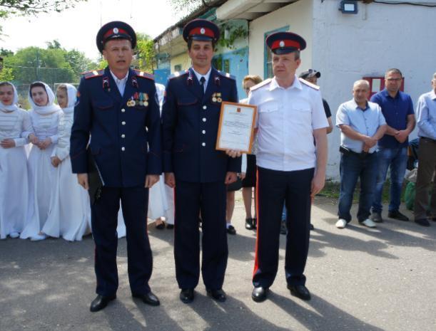 Волжские казаки отметили День станицы