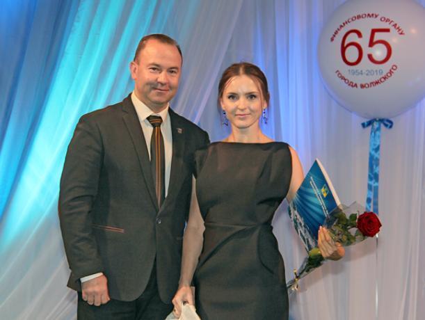 Свой юбилей отметило Управление финансов администрации Волжского