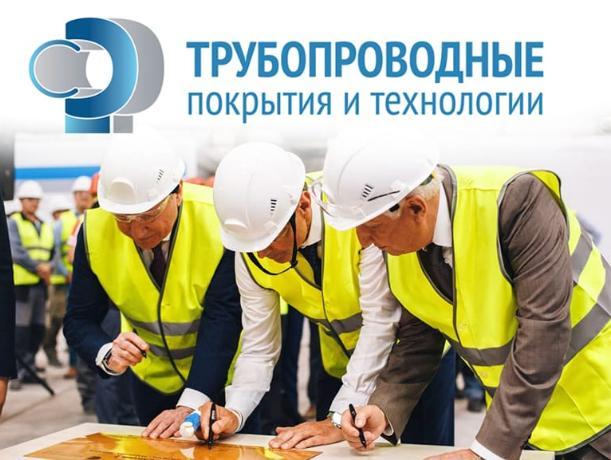 Современный завод приглашает на работу сотрудников