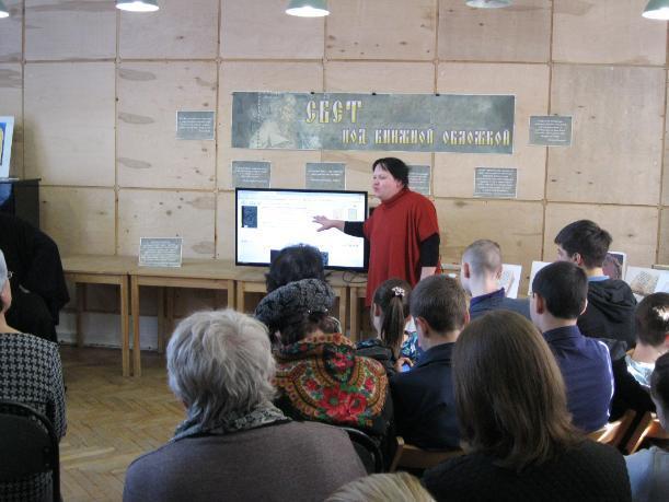В Волжском отметили День православной книги