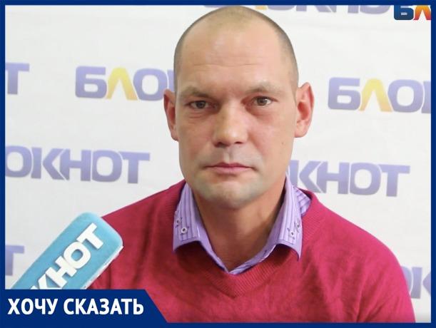 «У особых  детей отнимают школьный автобус»,- Сергей Бычков