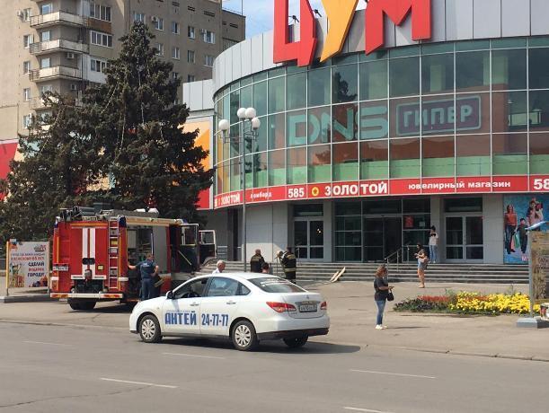 В торговом центре города произошло возгорание