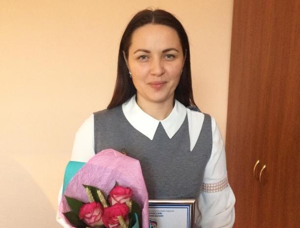 Общественную палату в Волжском возглавила Мария Юдина