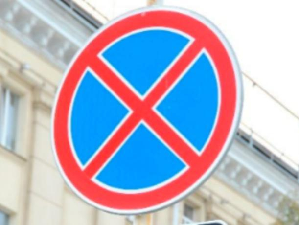 Возле одной из остановок Волжского запретят останавливаться машинам