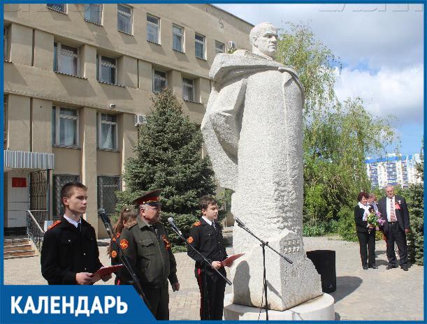 18 лет назад в Волжском «появился» Жуков