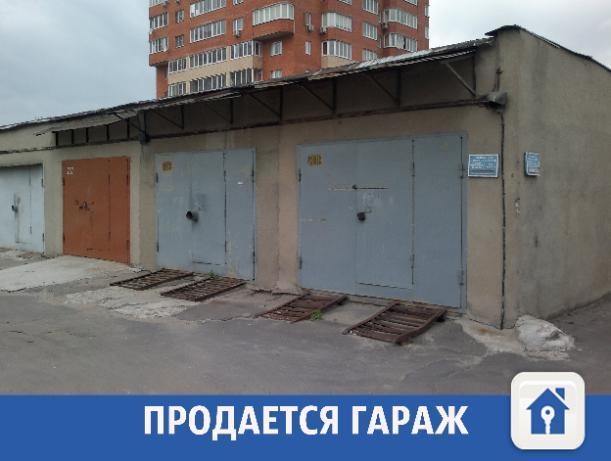В Волжском продается вместительный гараж