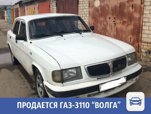 В Волжском продается автомобиль «Волга»