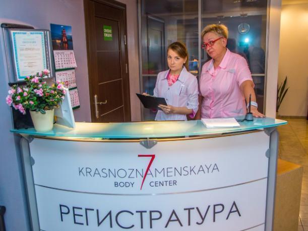 Криолиполиз: уникальный способ коррекции фигуры в Волгограде