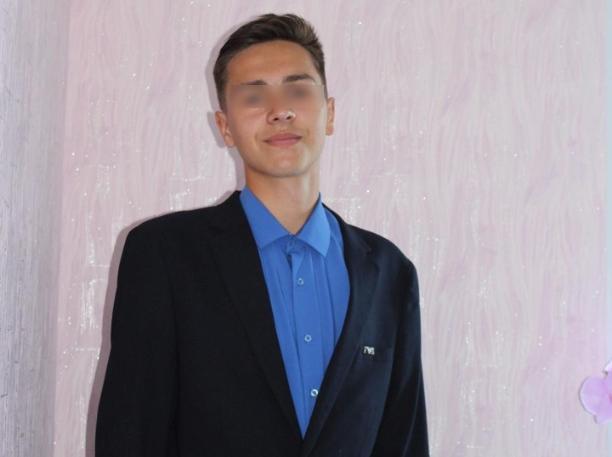 В Волжском нашли тело пропавшего 19-летнего Михаила
