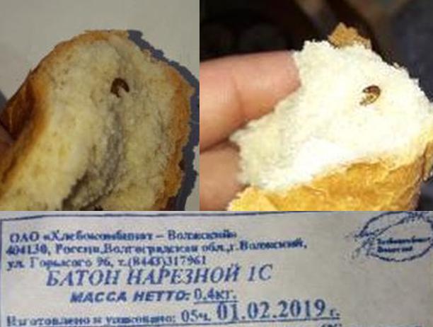 Хлеб с мясной добавкой, - волжанин