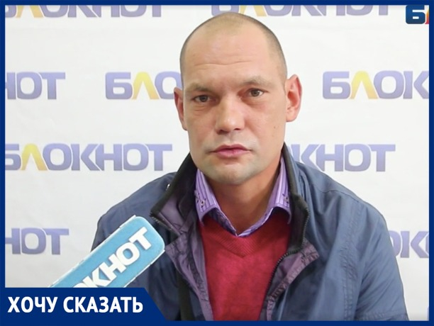 «За то, что воспитываю своих детей, я должен соцзащите»,- Сергей Бычков