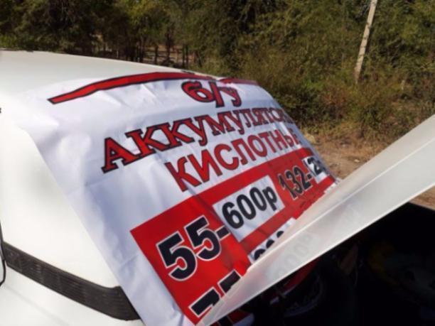 Незаконных сбытчиков автомобильных аккумуляторов задержали в Волжском