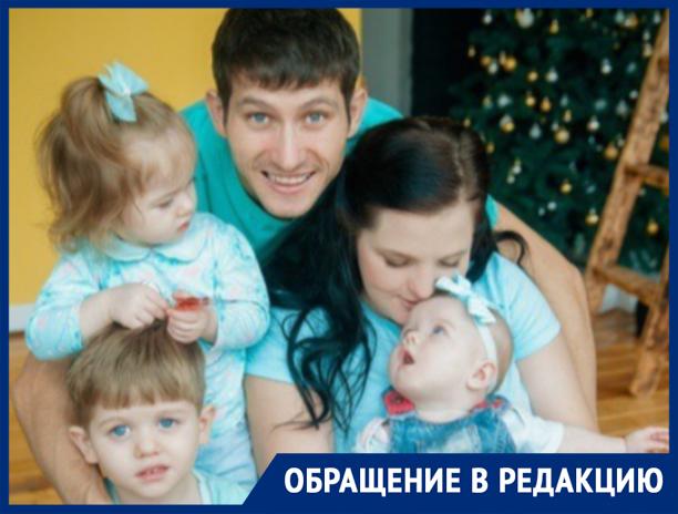 «Врачи пичкали 7-месячного ребенка антибиотиками и оскорбляли мою семью», - волжанка