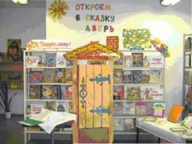 Уютным пристанищем обзавелось многотысячное собрание книг