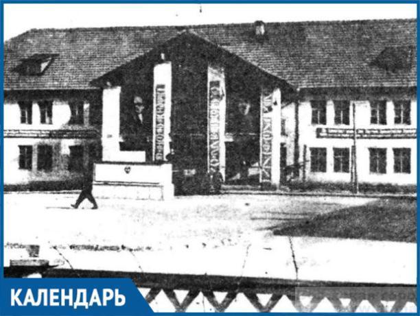 67 лет назад Волжский впервые появился в официальных бумагах