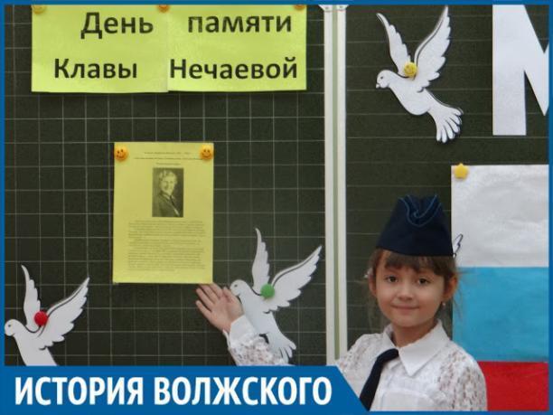 Одна из улиц Волжского названа в честь легендарной летчицы