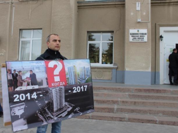Строительство ЖК «АхтубаСитиПарк» в Волжском продлили на 2 года
