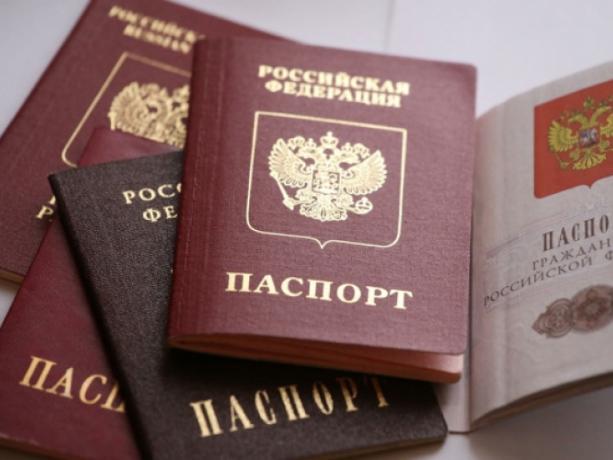 На выездном приеме обсудят вопросы переселения в РФ соотечественников