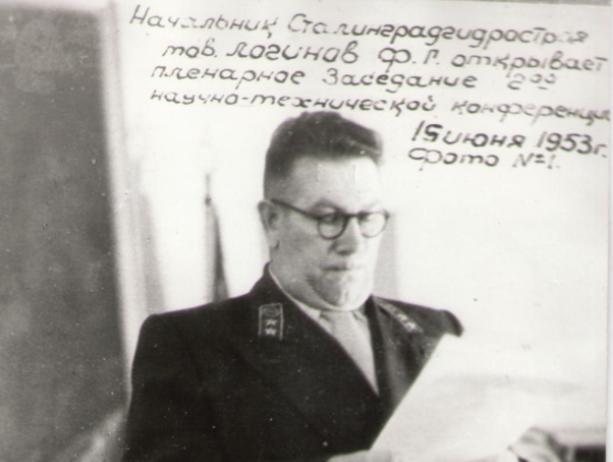 119 лет со дня рождения Логинова отметили волжане
