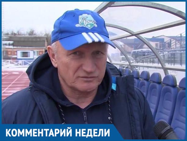Болельщики выразили протест тренерскому штабу, - волжский наставник