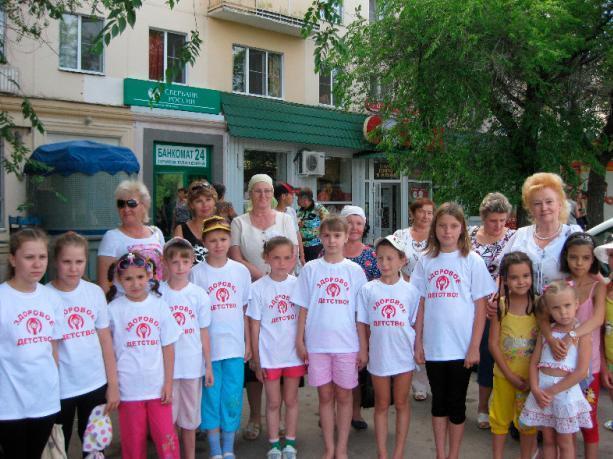 Волжский детский благотворительный фонд отметил свой праздник