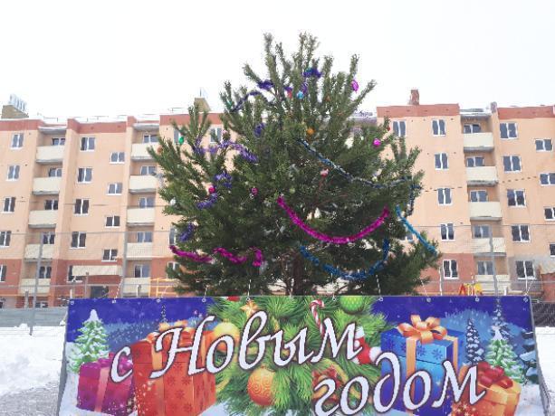 ЖК «Династия» поздравляет всех волжан с Новым годом!