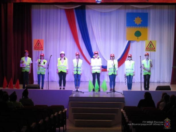 Конкурс «Молодое поколение за безопасное движение» - прошел в Волжском