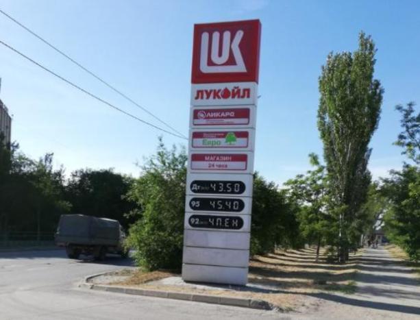 Непристойные словечки стали появляться на ценнике за 92-ой в Волжском