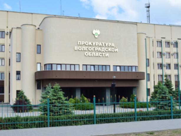 Инвалид из Волжского получил жилье через суд